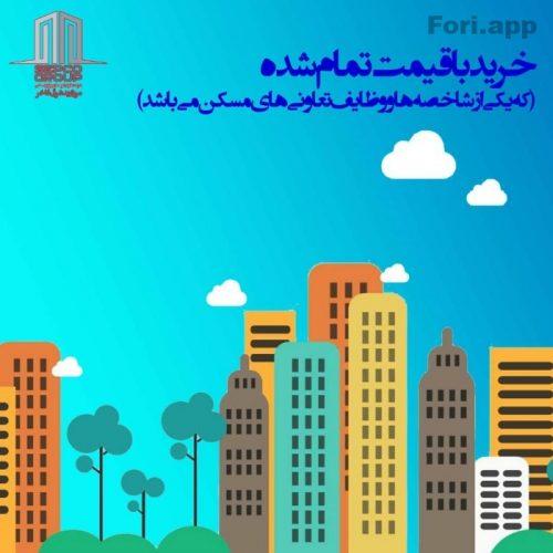 فروش اپارتمان ۱۸۰ متری در ابشار تهران