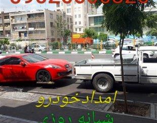 امداد خودرو ؛ یدک کش ؛ جرثقیل چرخگیر