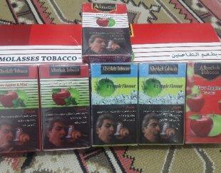 فروش تنباکو با قیمت مناسب