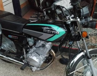 موتور ازما