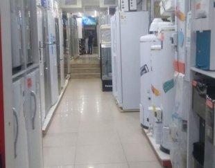 فروش انواع یخچال و فریزر