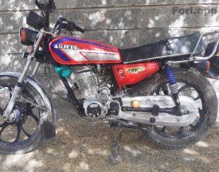 موتورسیکلت ۱۵۰ مدل ۹۷ مدارک سند هم داره