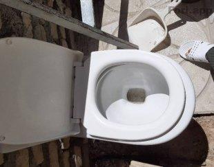 توالت فرهنگی
