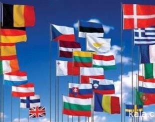 ویزای تضمینی شینگن-انگلستان-کانادا-ژاپن-کره جنوبی