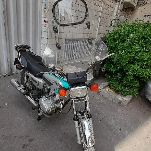 موتورسیکلت نامی طرح هوندا