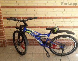 دوچرخه ۲۶ گالانت