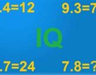 تدریس خصوصی ریاضیات