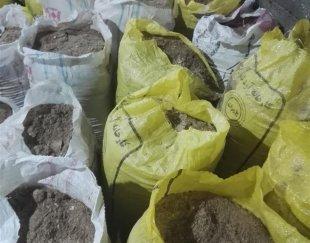 فروش مواد اولیه ذغال خاک اره و پوست گردو