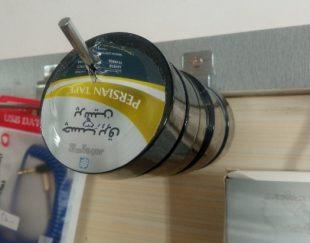 فروش چسب برق با کیفیت بالا