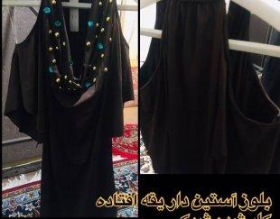 لباس زنانه و دخترانه و بچگانه