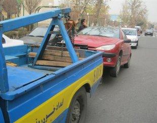 امداد خودرو جرثقیل یدک کش