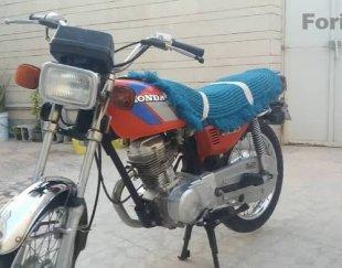 موتور هوندا ۱۲۵ رنگ البالویی