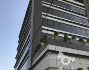 ۱۷۰ متر  ۳ خواب زعفرانیه نوساز برج باغ