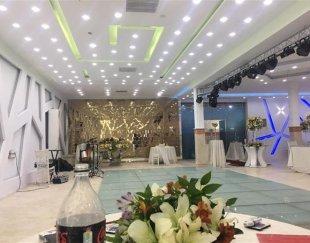 تالار جهت مراسم نامزدی تولد عروسی