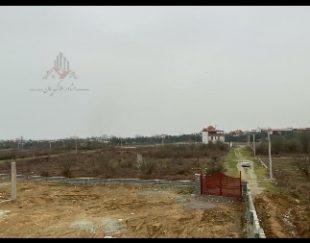 زمین به مساحت ۱۰۰۰ متر با سند ششدانگ و کاربری در چابکسر