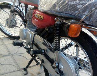 موتور سیکلت کثیر مدل۹۸/۱۲