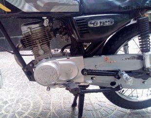 موتورطرنا۸۹