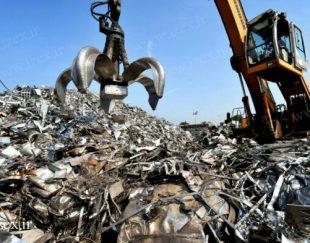 خرید انواع ضایعات فلزی و. ….