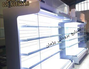 یخچال فروشگاهی ارزان