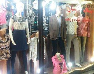 فروش فوری اجناس پوشاک مردانه و زنانه  ویترین و مانکن مردانه و زنانه همراه با قفسهو غیره