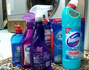 نظافت ((( قیمت استثنایی )))