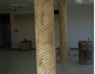 ستون سر ستون وپایه ستون وغیره