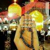 آفرعالی تور مشهد