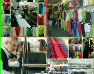 تولید و پخش پوشاک پرنسس