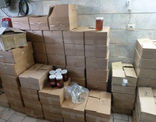 عسل ۱۰۰٪ طبیعی ( کندوک )