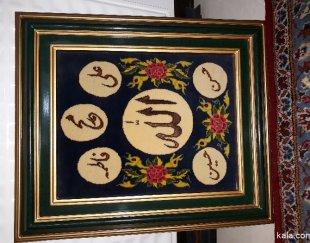 تابلو فرش دستبافت نقشه پنج تن جنس نخ مرینوس و ابریشم