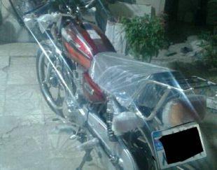 موتور پیشتاز ۱۴۰۰ ۲۰۰