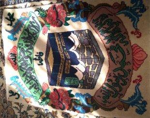 فرش تابلو