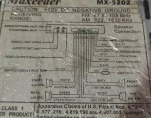 ضبط maxeeder LCD