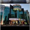 فروش مغازه مجتمع ستاره عفیف اباد