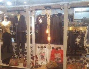 ویترین مغازه لباس