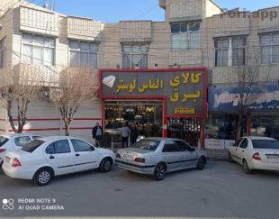 ۱۹۰متر کلنگی اسلامشهر خیابان کاشانی