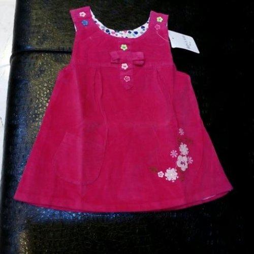 فروش لباس بچگانه