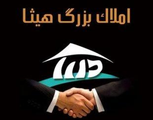 استخدام در سازمان یافته ترین دپارتمان غرب تهران