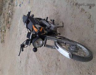موتور سیکلت لیفان