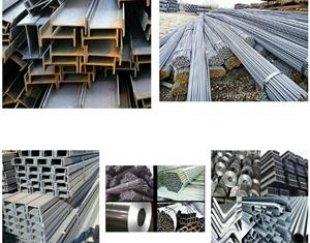 آهن آلات ساختمانی قلی پور