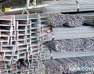 آهن آلات ۱۱۰