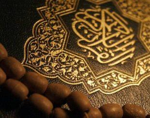 نماز و روزه استیجاری و ختم قران