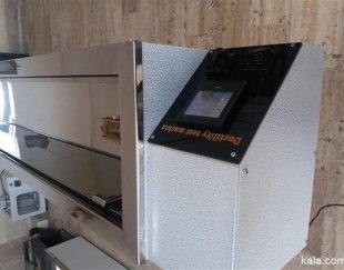 تجهیزات آزمایشگاهی قیر و آسفالت
