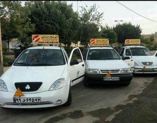 فروش کامل یا شراکت موقت در آموزشگاه رانندگی