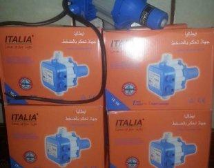 فروشگاه لوازم بهداشتی و ساختمانی علی رضا