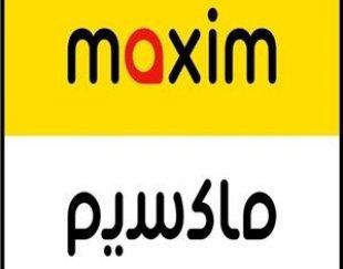 استخدام کل کشور راننده خانم و آقا شرکت ماکسیم