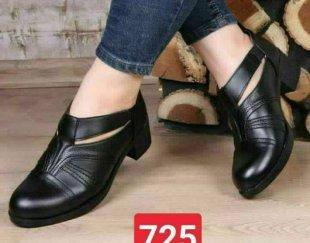کفش زنانه ومردانه
