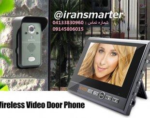 فروش ویژه چشمی درب دیجیتال ایران اسمارتر