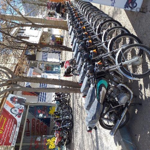 موتور سیکلت مزایده