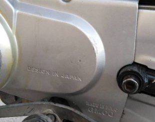 موتور زیگما ۹۳